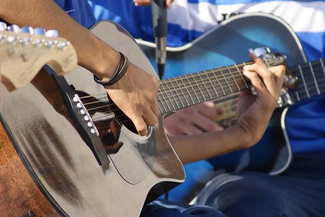 Kurybine laisve su gitara