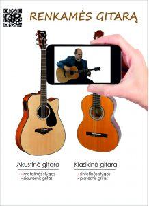 interaktyvi knyga Grokime gitara kartu Gintaras Jakelis